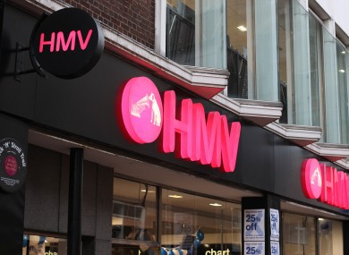 HMV on Grafton St, Dublin